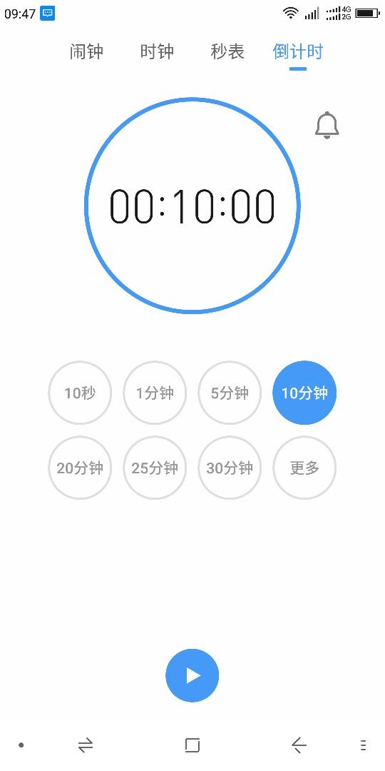 Screenshot_2018-09-12-09-47-27.jpg