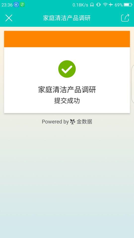 Screenshot_2018-08-25-23-36-52_compress.png
