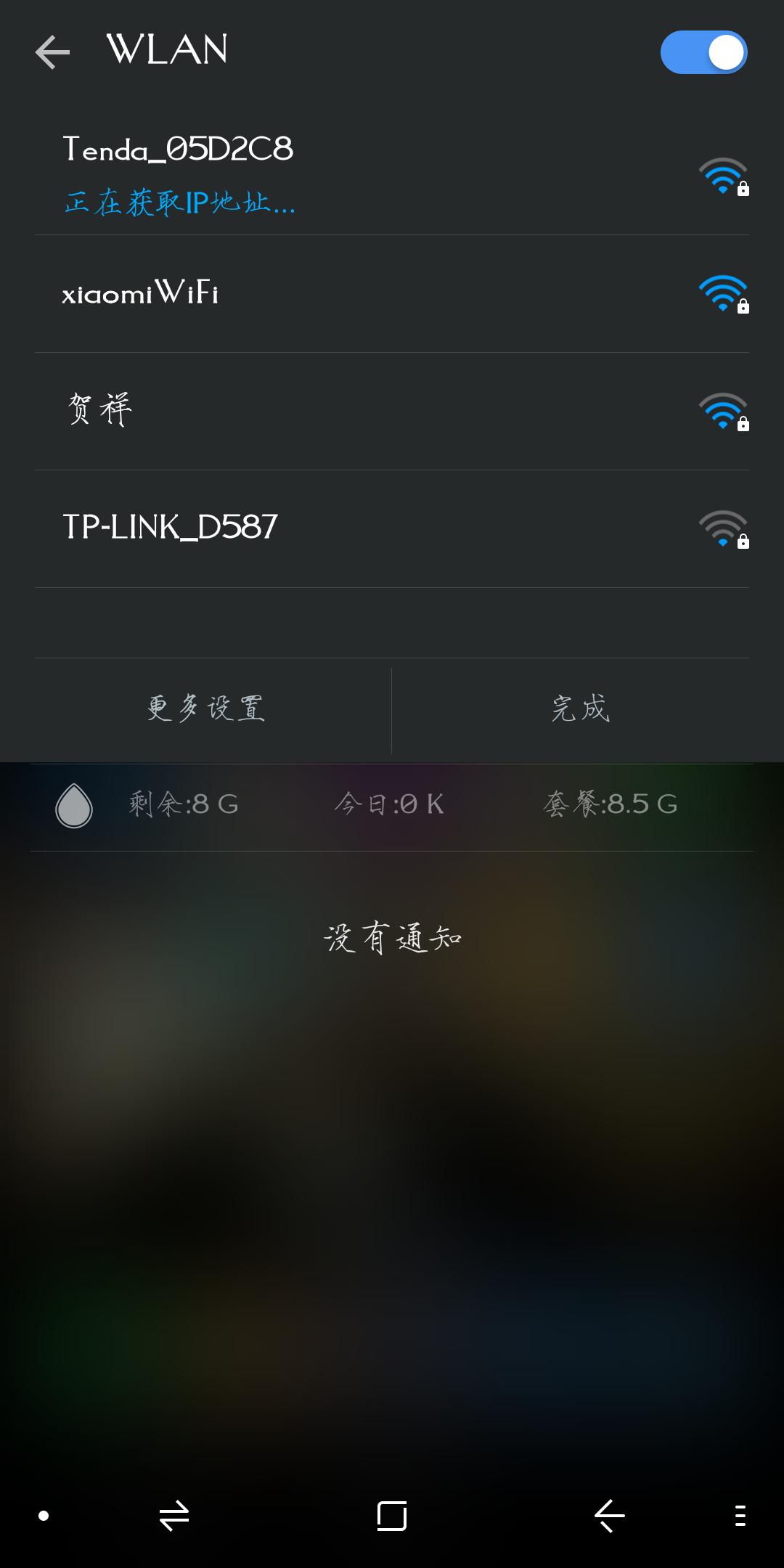 Screenshot_2018-08-09-09-24-17.png