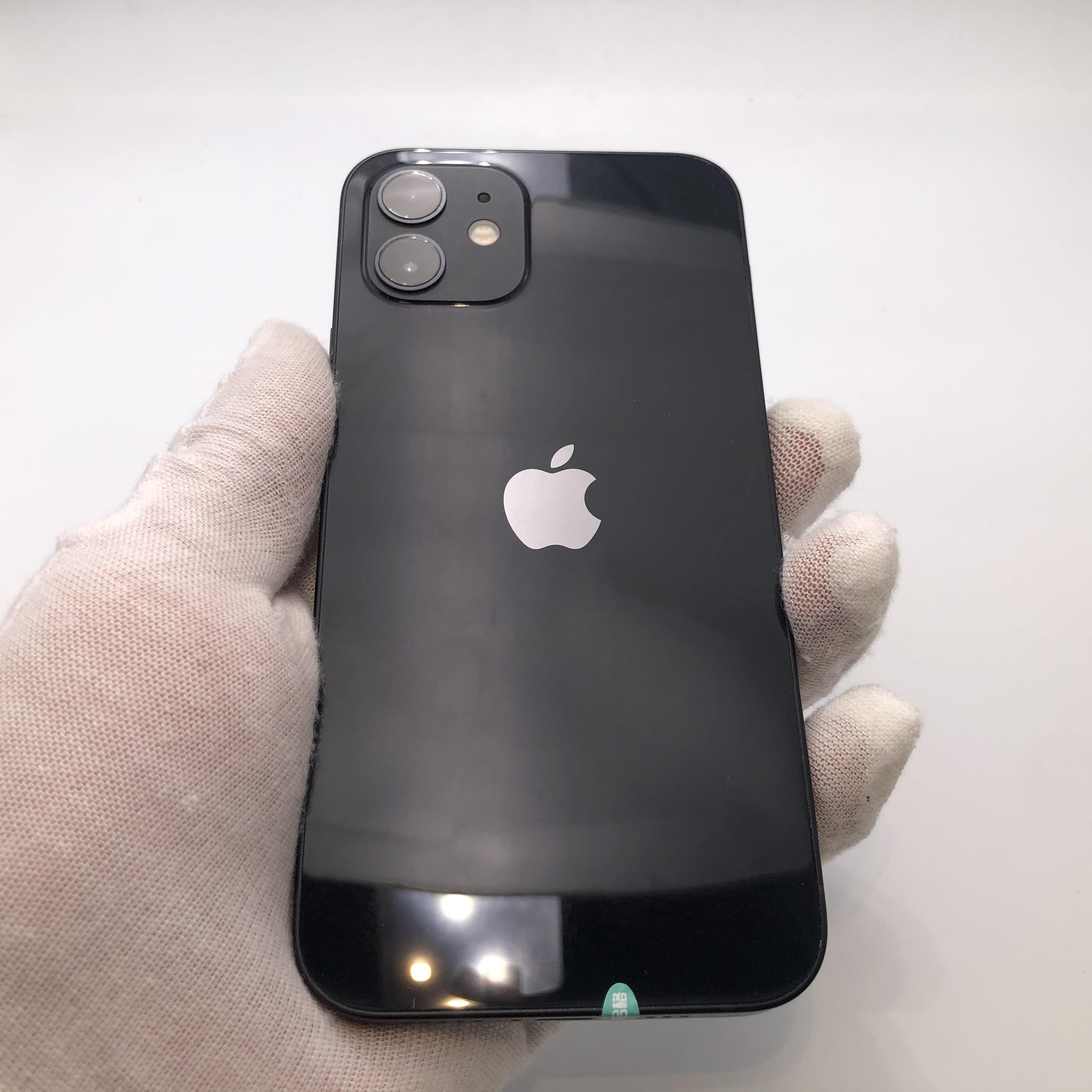 苹果【iPhone 12】9成新