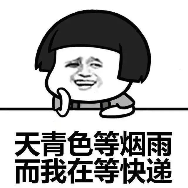 北京是一座你来了······