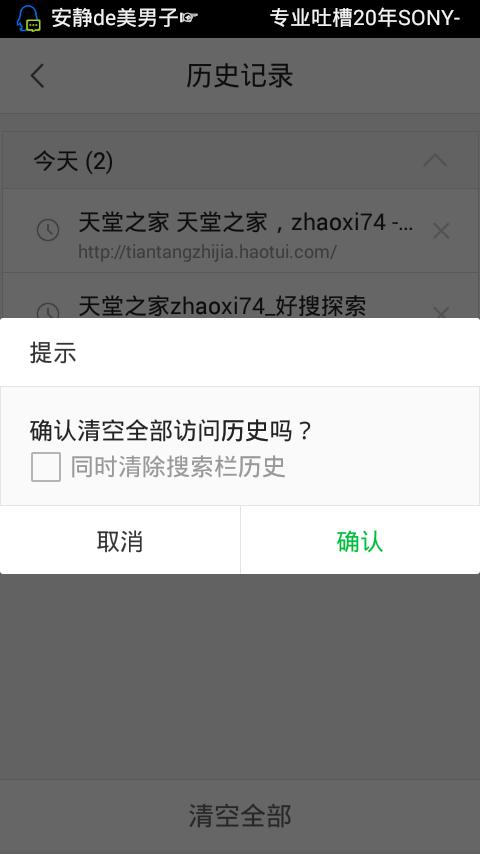 Screenshot_2015-09-23-20-03-15.png