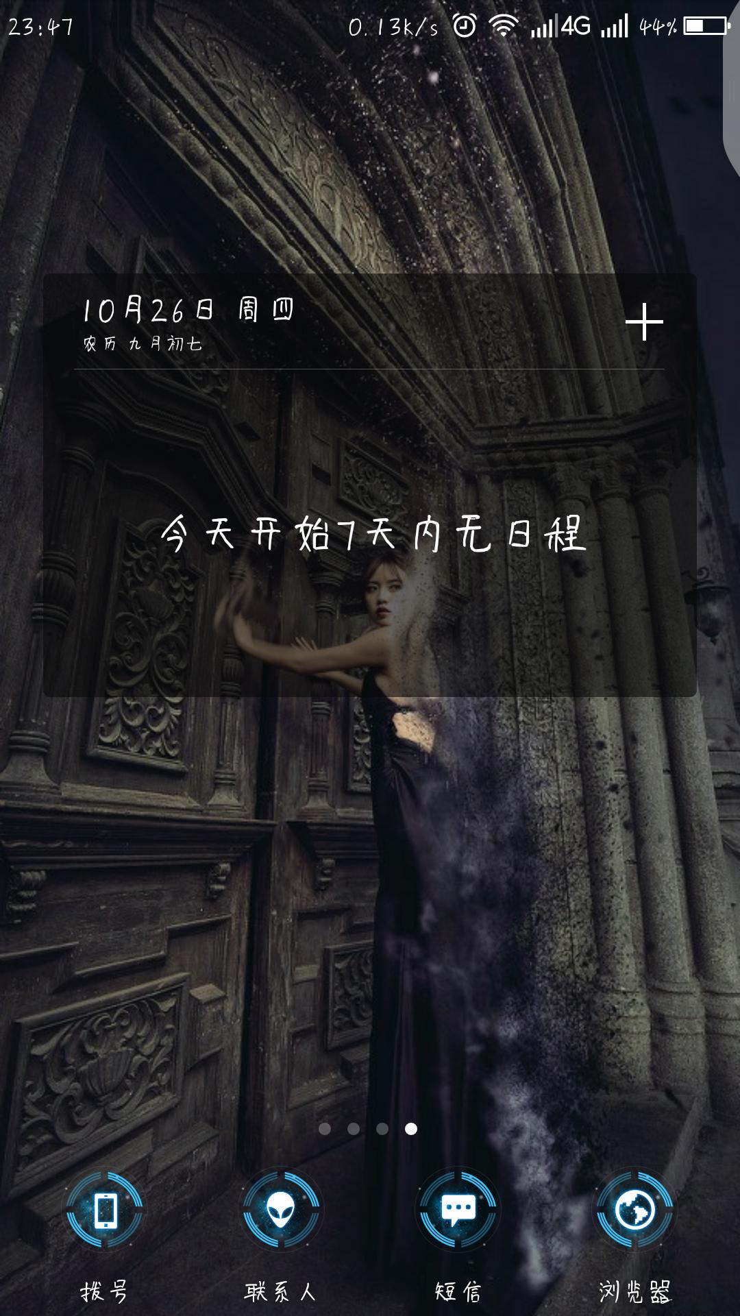 Screenshot_2017-10-26-23-47-43.png
