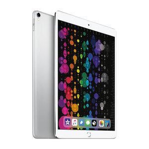 苹果【iPad Pro 10.5寸(17年新款)】WIFI版 银色 256G 国行 9成新