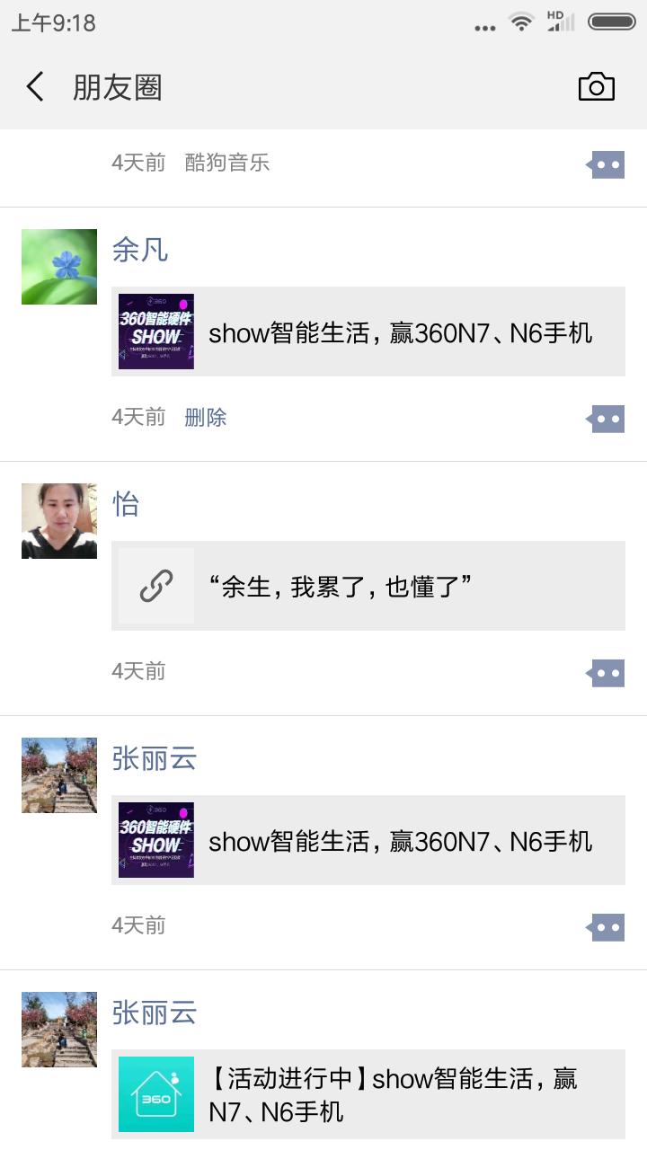 Screenshot_2018-10-01-09-18-42-269_com.tencent.mm.png