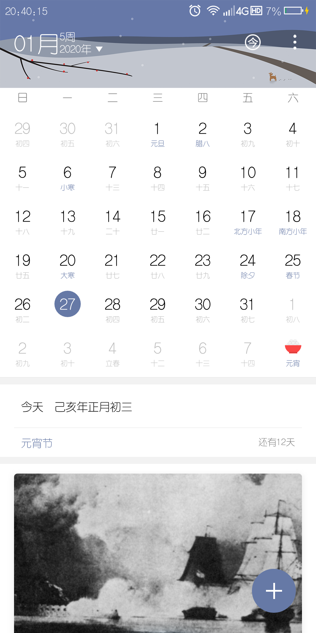Screenshot_2020-01-27-20-40-17.png