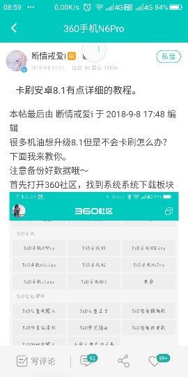 Screenshot_2018-09-27-08-59-11_compress.png