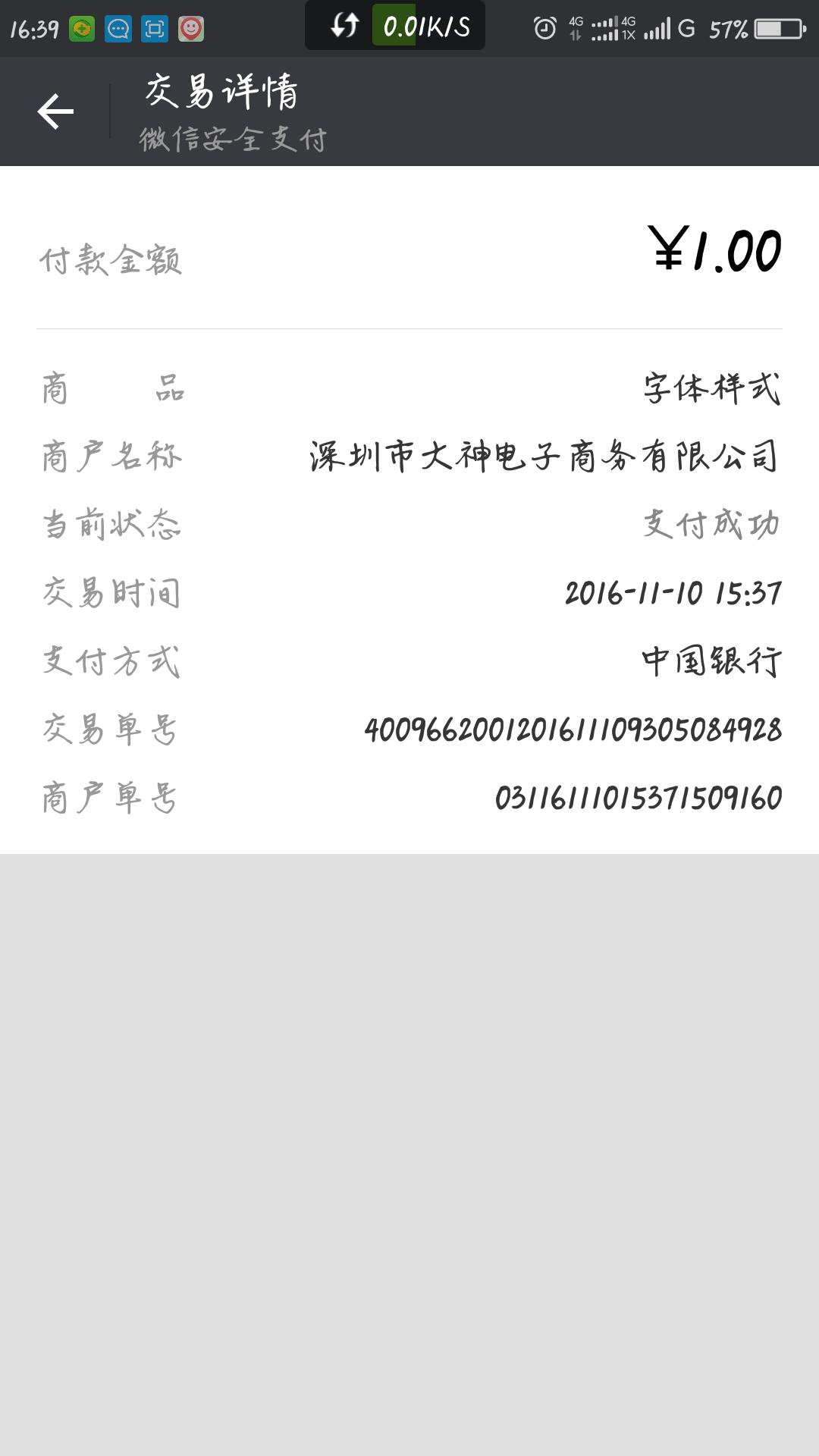 Screenshot_2016-11-10-16-39-29.png