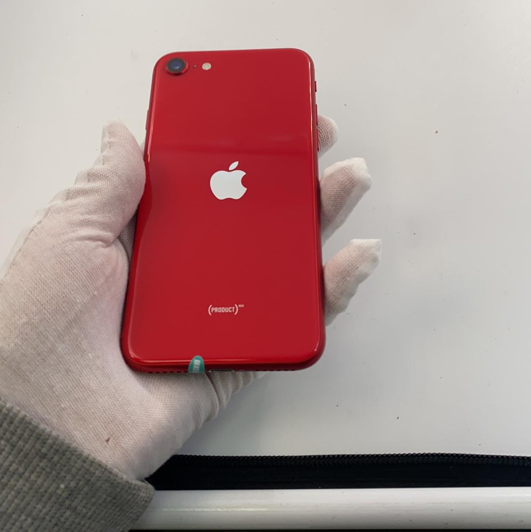 苹果【iPhone SE2】4G全网通 红色 64G 国行 9成新