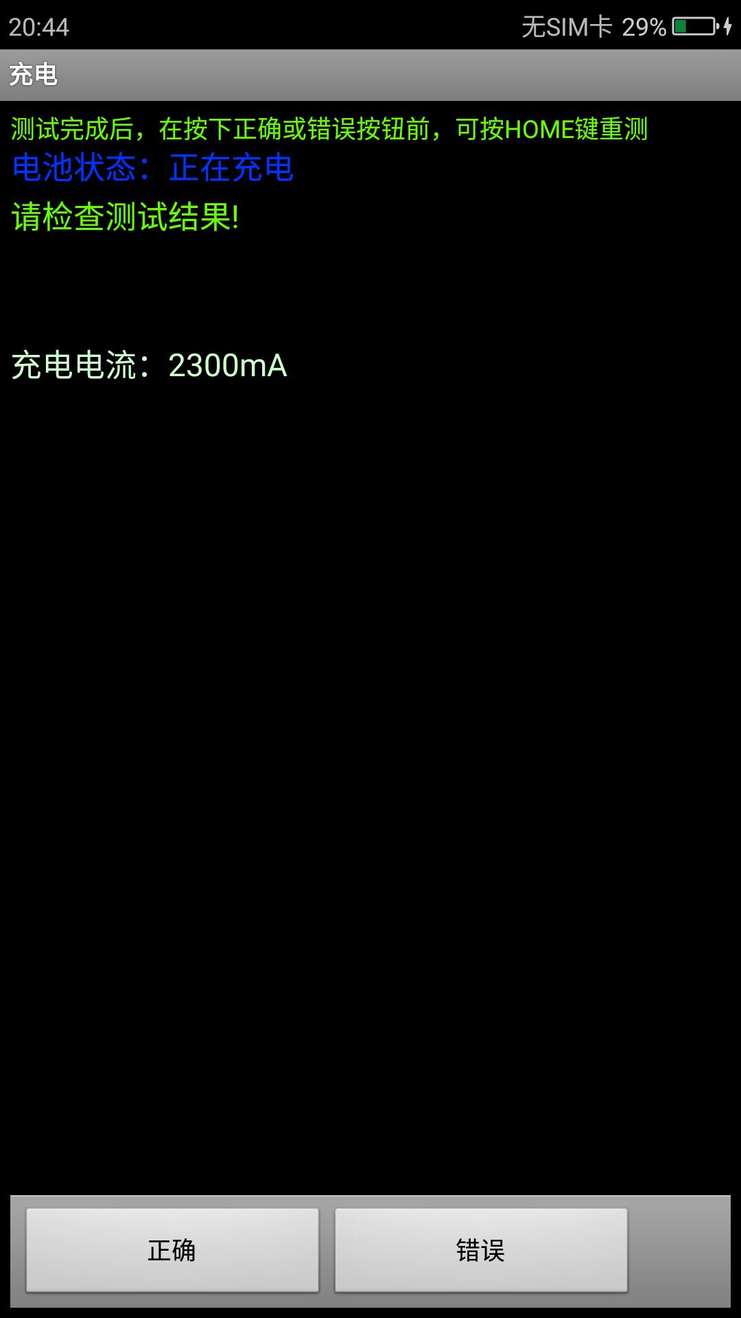 Screenshot_2018-11-15-20-44-11.png