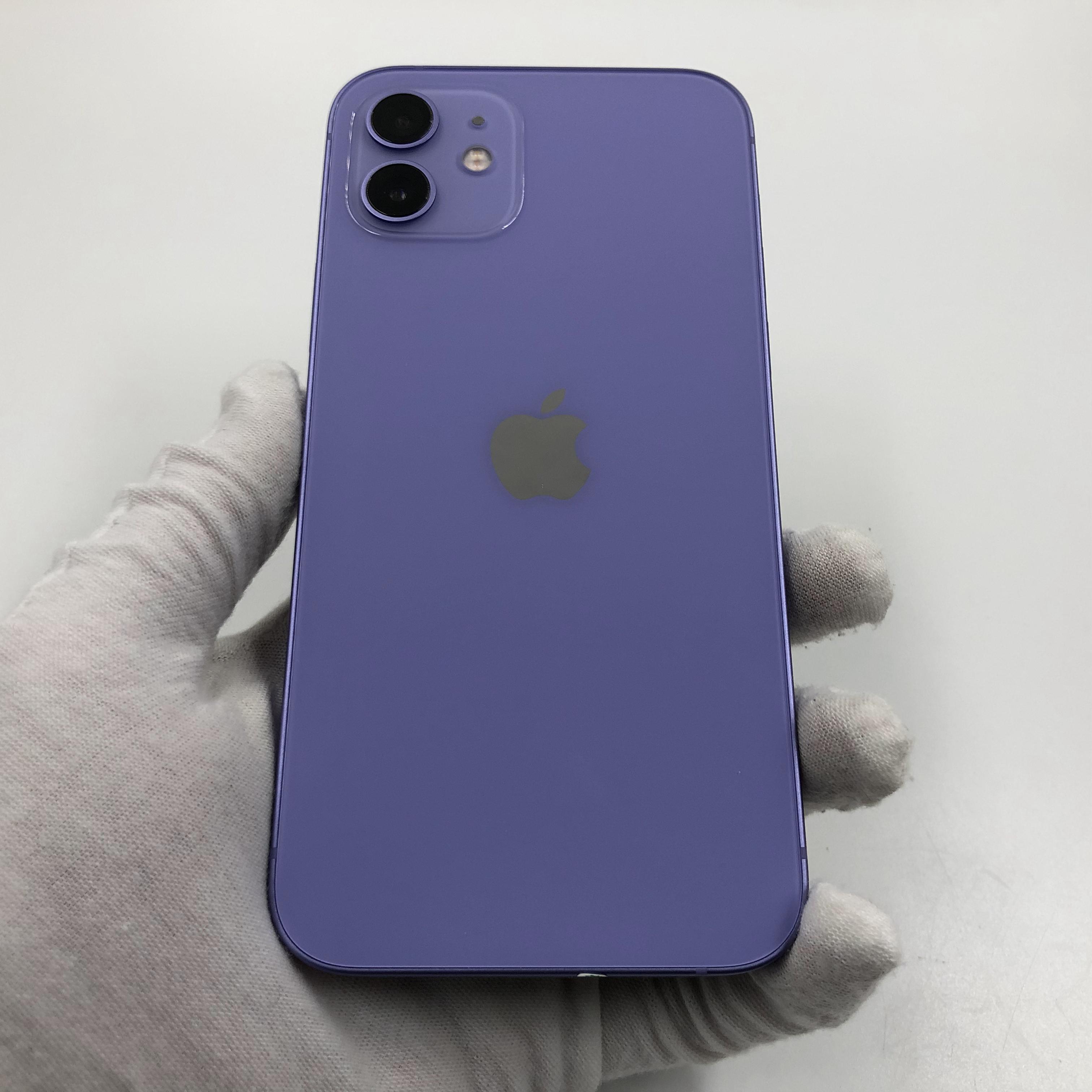 苹果【iPhone 12】5G全网通 紫色 128G 国行 95新 真机实拍官保2021-7-31