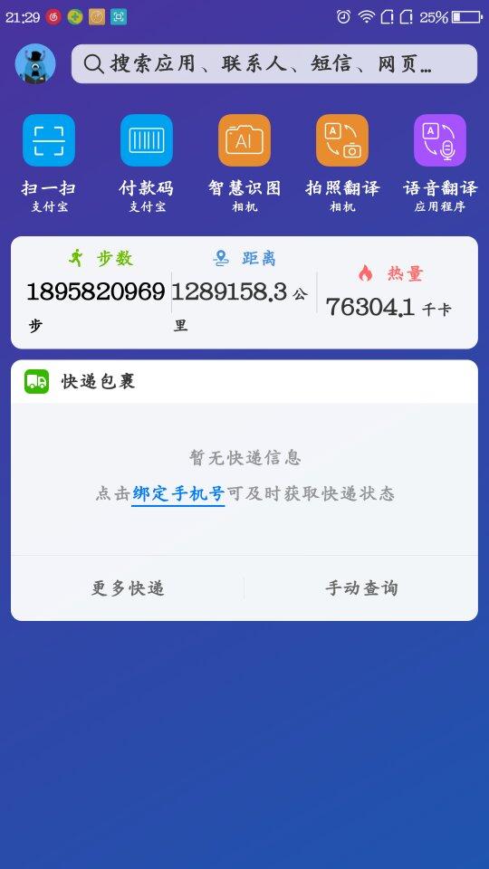 Screenshot_2019-05-29-21-30-00_compress.png