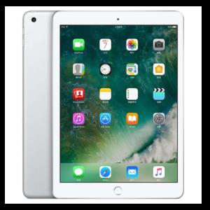 iPad平板【iPad 2018款 9.7英寸】128G 95新  WIFI版 银色