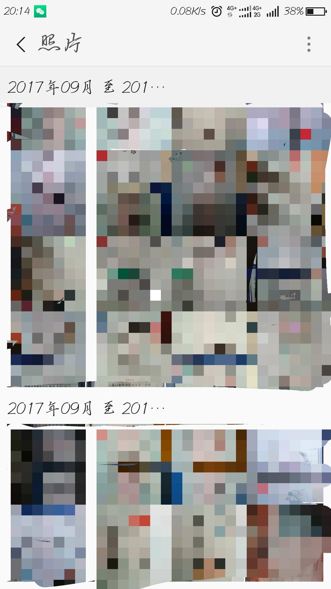 IMG_20171130_201613.jpg
