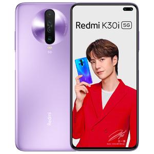 小米【Redmi K30i 5G】5G全网通 8G/128G 95新  国行 紫玉幻境