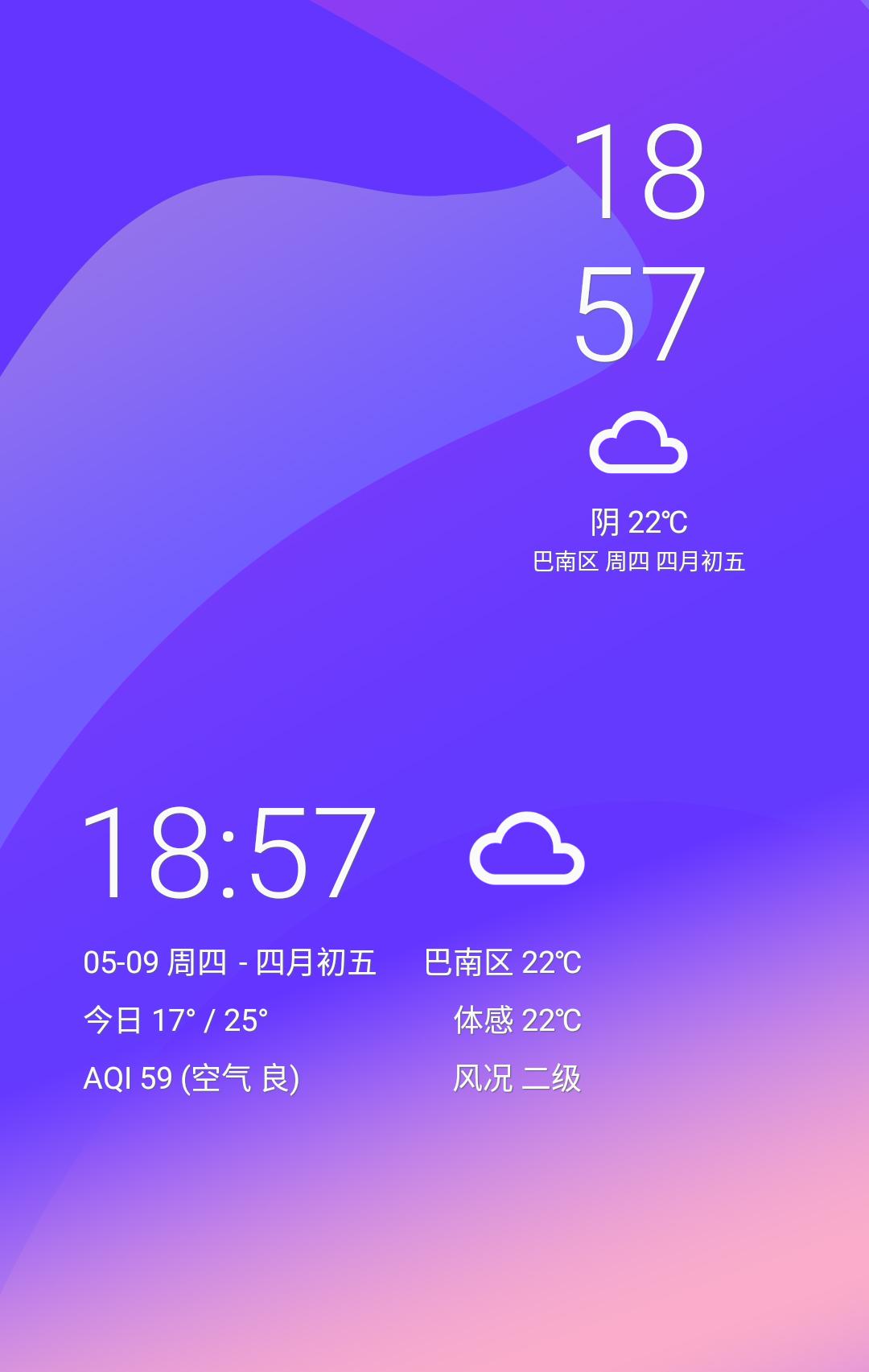 Screenshot_2019-05-09-18-57-22.png