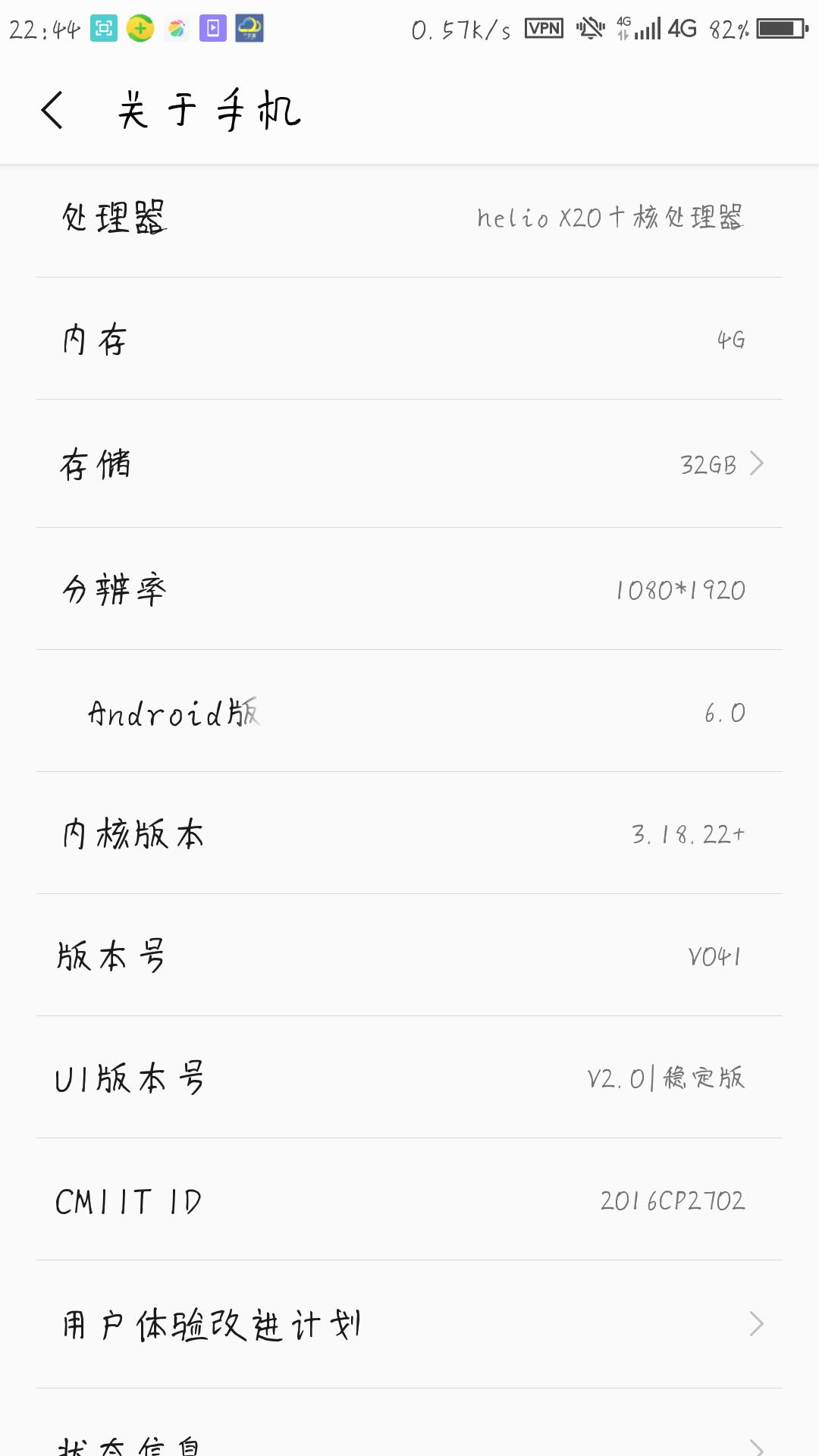 Screenshot_2016-10-23-22-44-22.png