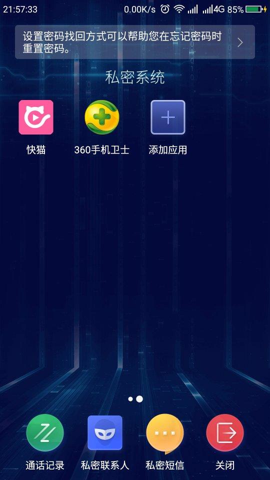 Screenshot_2018-11-11-21-57-35_compress.png