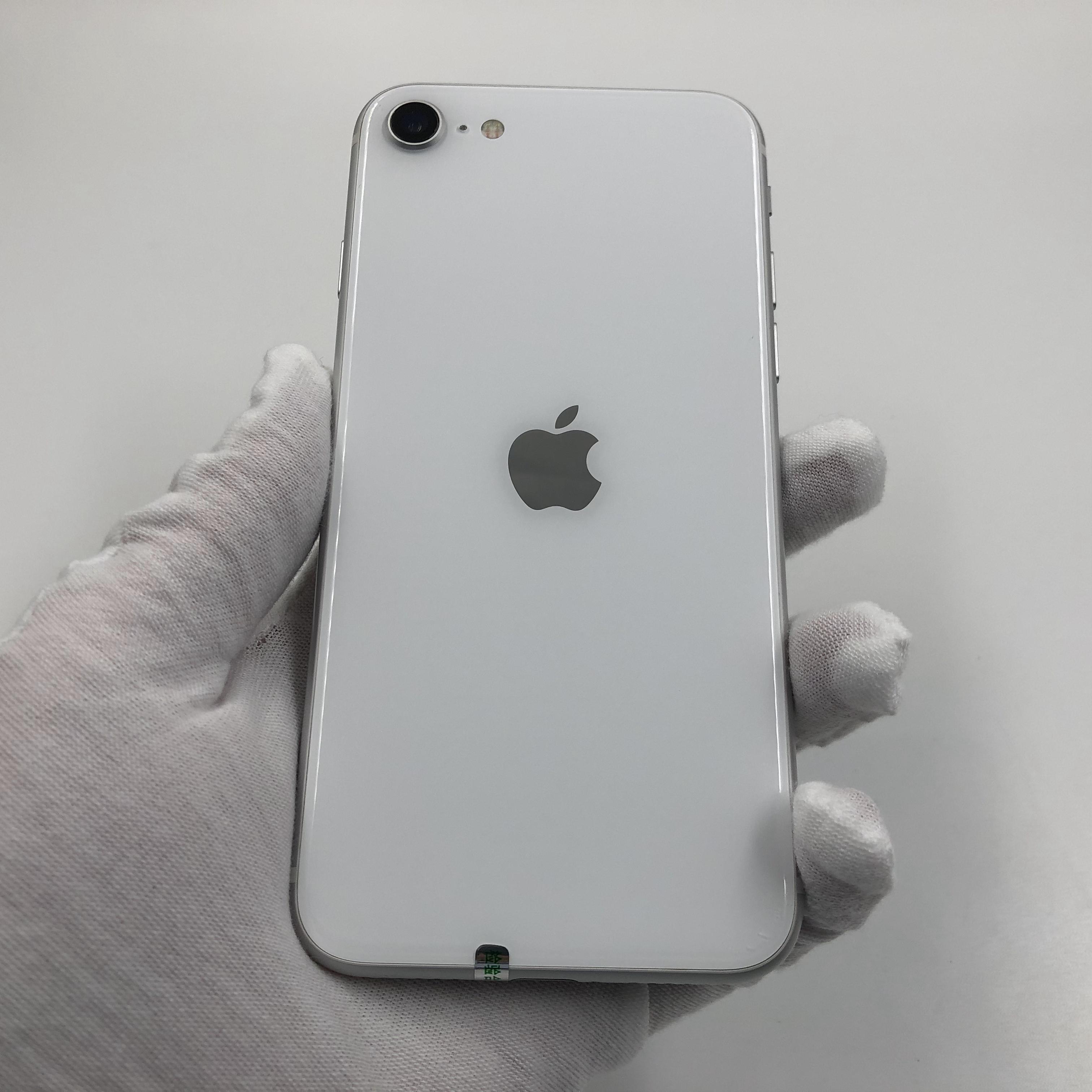 苹果【iPhone SE2】4G全网通 白色 128G 国行 8成新 真机实拍