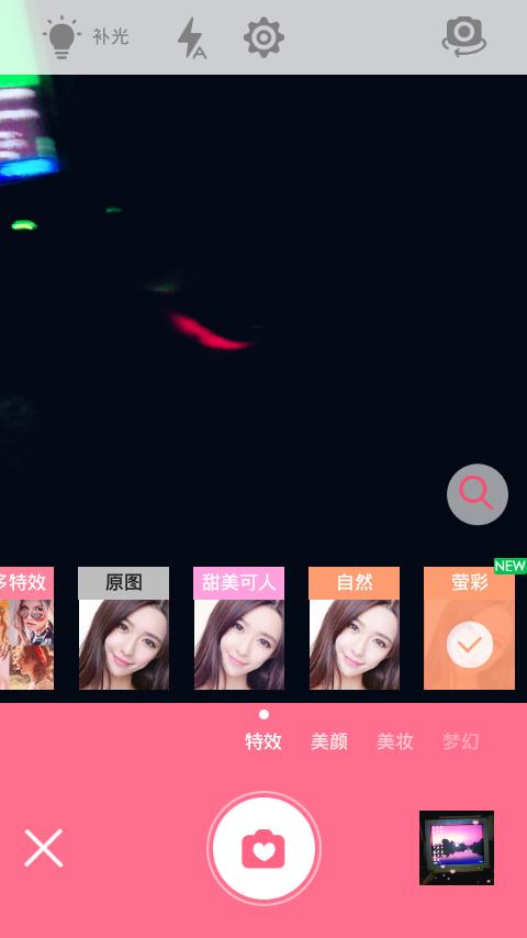 Screenshot_2015-11-04-18-28-47.png
