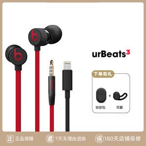 Beats 魔声【Beats urBeats3有线版(Lightning接口)】全新  黑色苹果耳机盒装正品