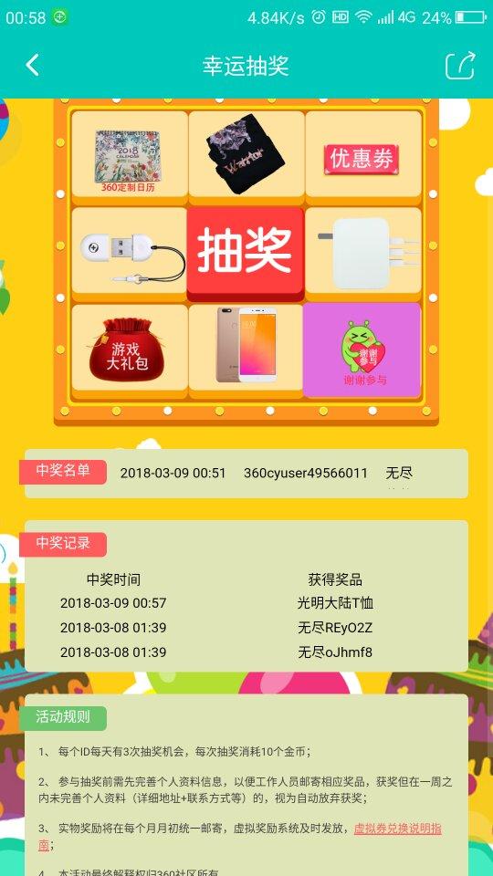 Screenshot_2018-03-09-00-58-37_compress.png