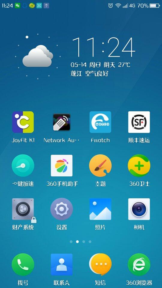 Screenshot_2017-05-14-11-24-35_compress.png