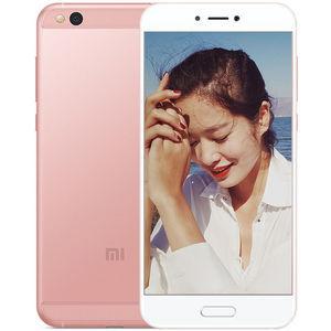 小米【小米5C】移动 4G/3G/2G 粉色 64G 国行 9成新