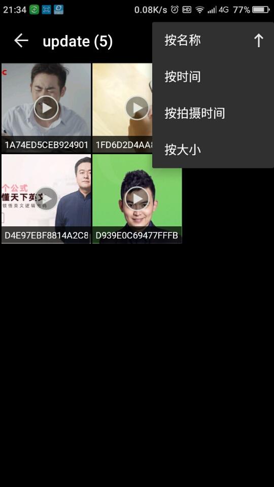 Screenshot_2018-03-03-21-34-40.jpg