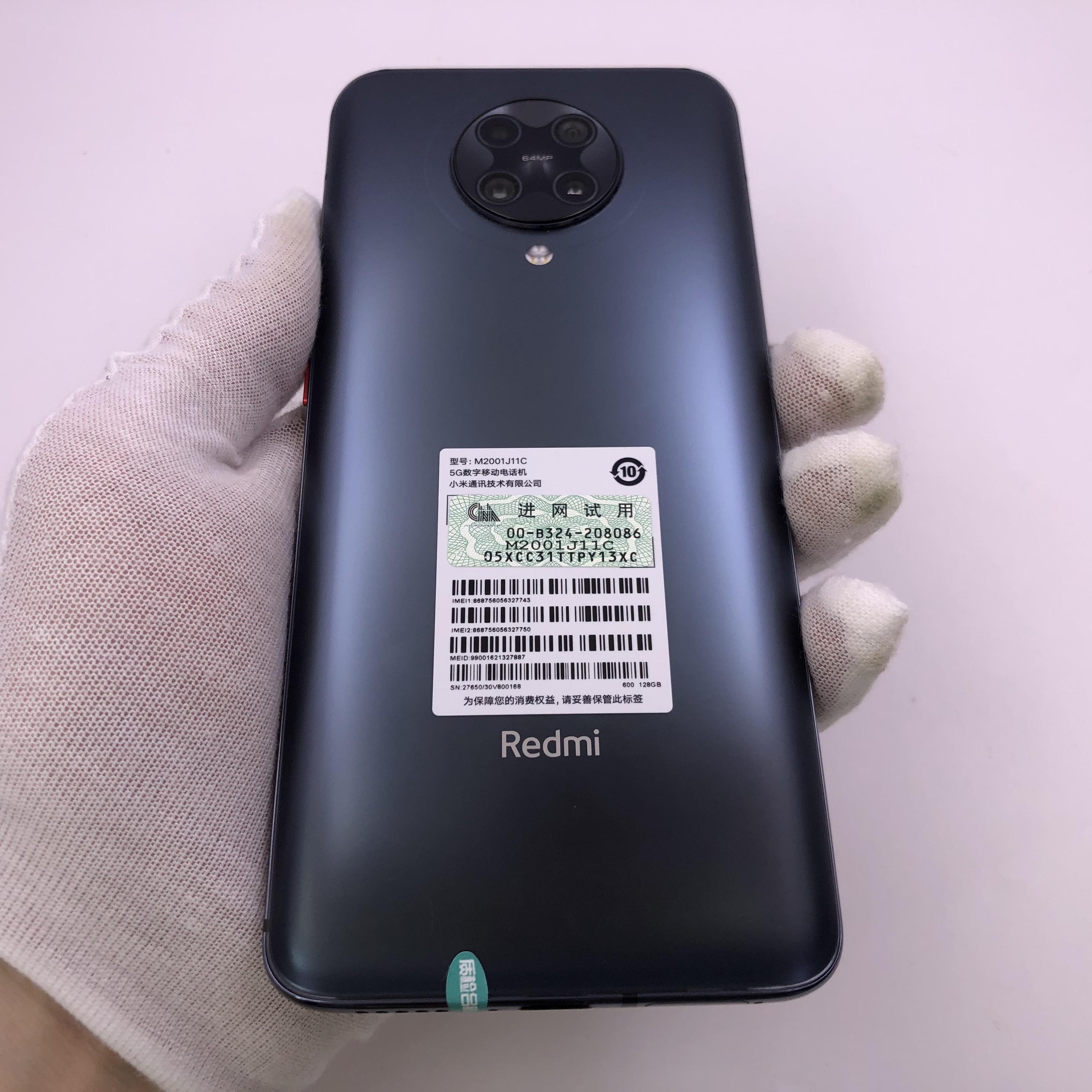 小米【Redmi k30 Pro 5G】95新