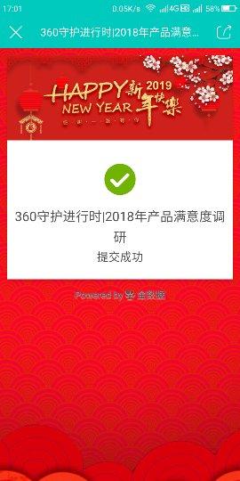 Screenshot_2019-01-17-17-01-10_compress.png