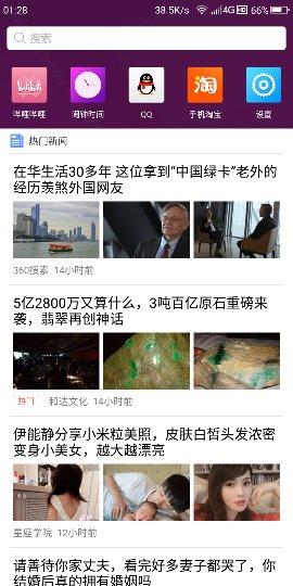 Screenshot_2019-06-01-01-28-25_compress.png