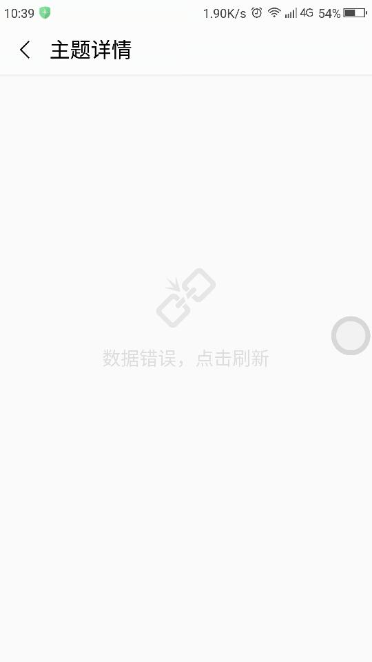 Screenshot_2019-02-11-10-39-56.jpg