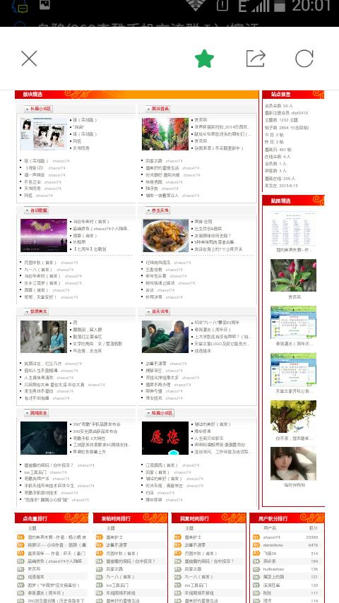 Screenshot_2015-09-23-20-01-35.png