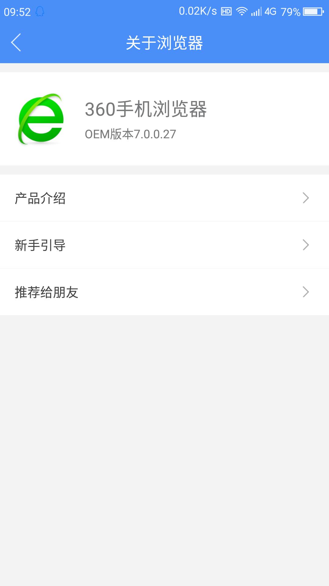 Screenshot_2016-08-27-09-52-25.png