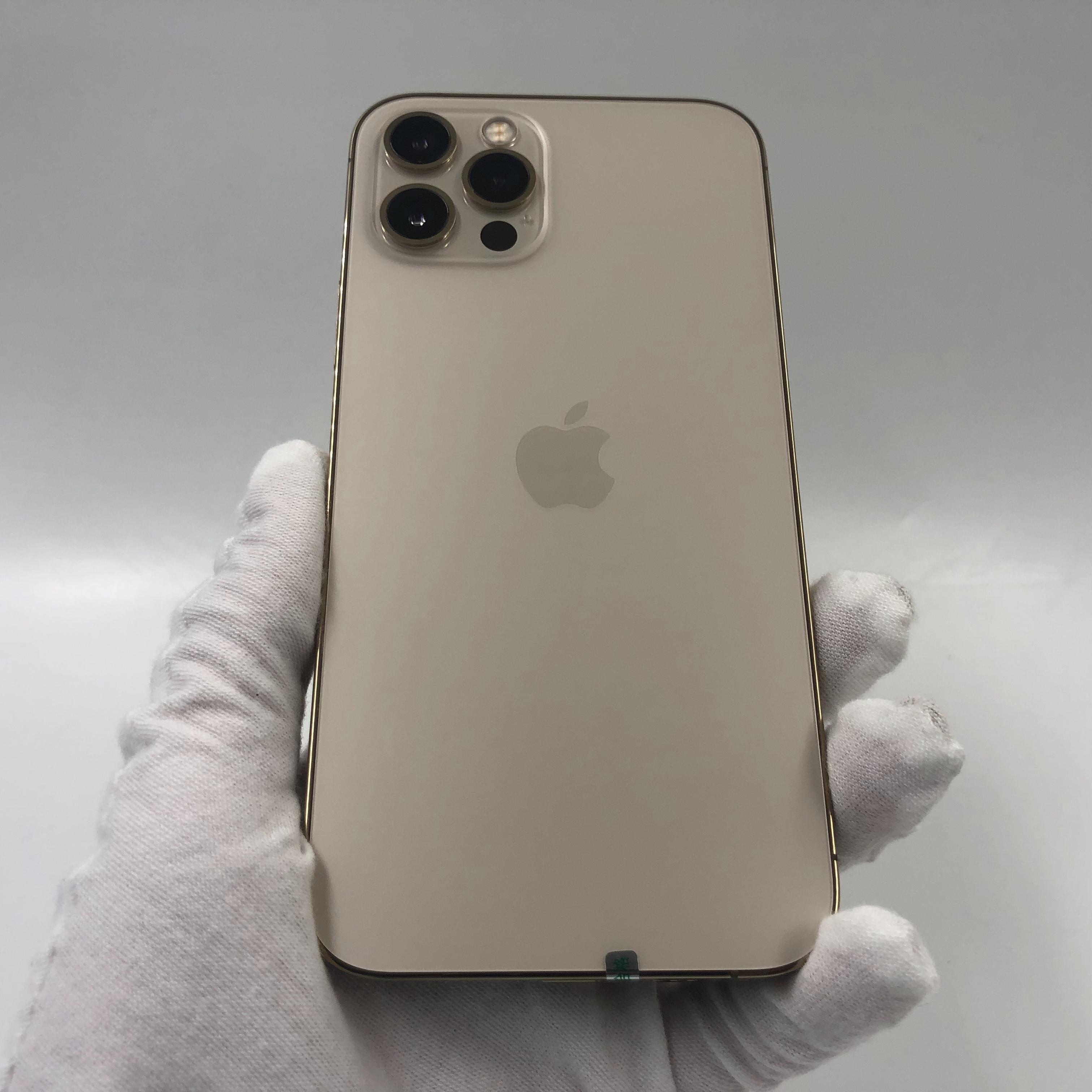 苹果【iPhone 12 Pro】5G全网通 金色 128G 国行 95新 真机实拍官保2022-05-05