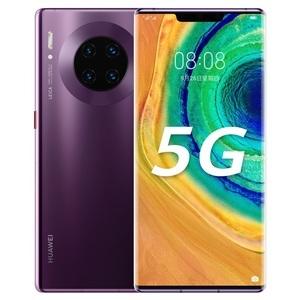 华为【Mate 30(5G版)】5G全网通 罗兰紫 8G/128G 国行 95成新