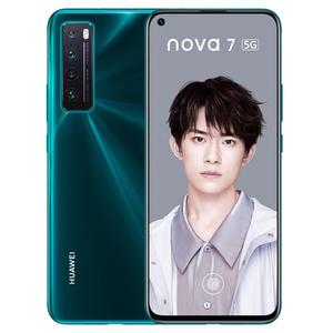华为【nova 7(5G)】5G全网通 绮境森林 8G/128G 国行 95成新 真机实拍