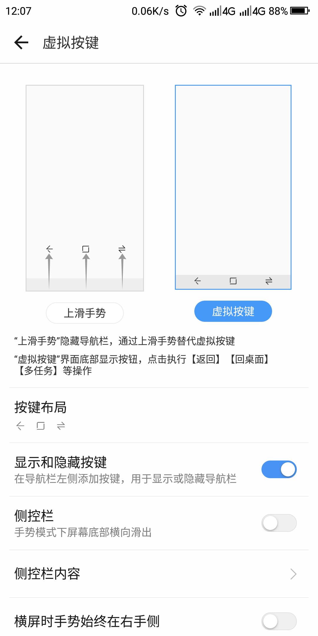 Screenshot_2018-10-08-12-07-49.png