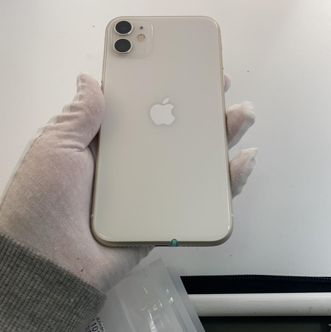 苹果【iPhone 11】4G全网通 白色 256G 国行 9成新