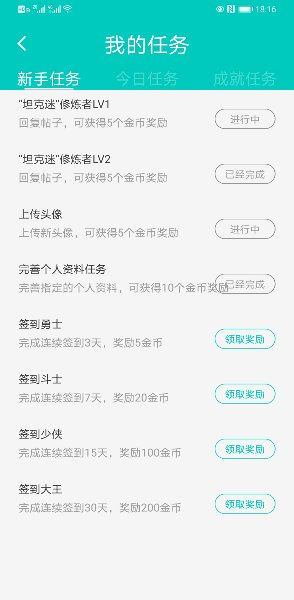 Screenshot_20201003_181601_com.qiku.bbs_compress.jpg