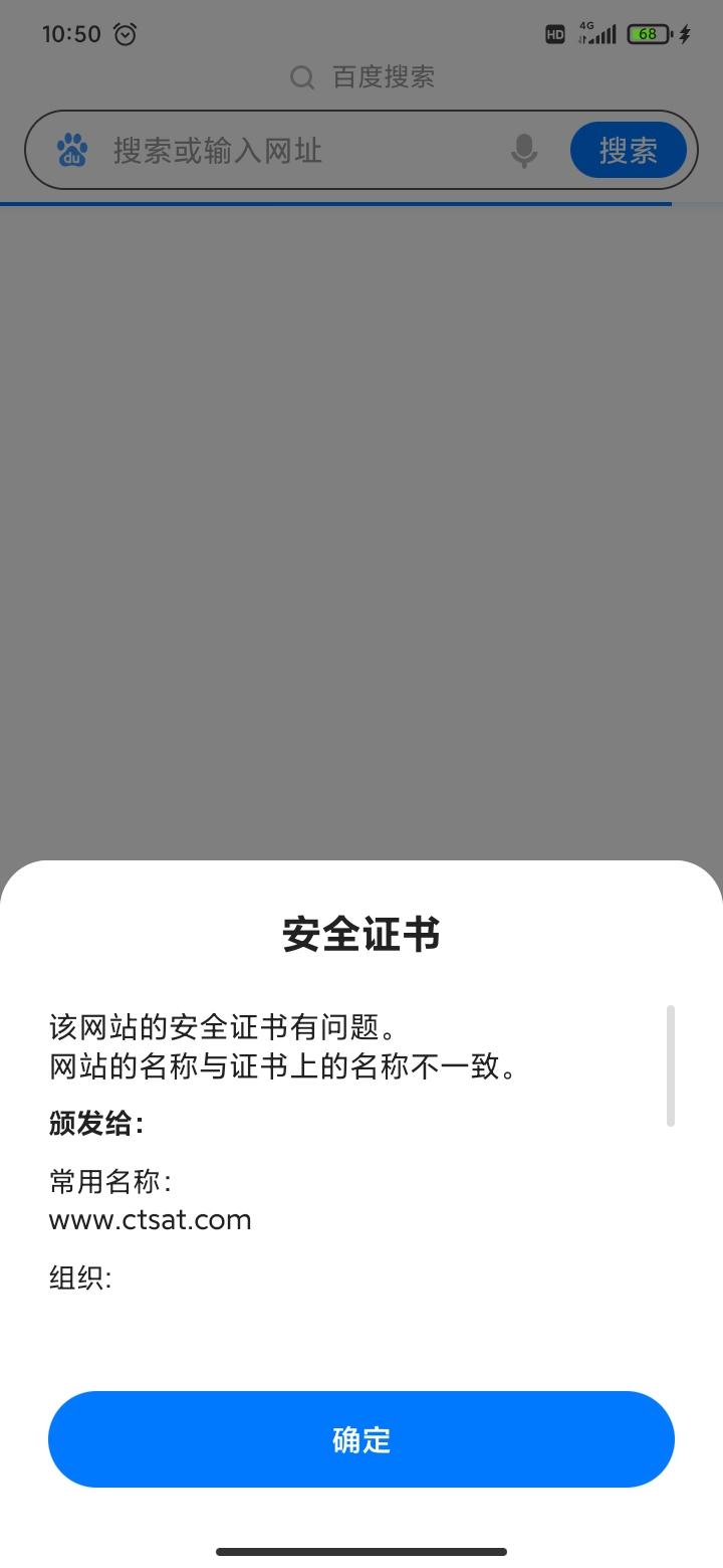 Screenshot_2021-08-28-10-50-43-591_com.qihoo.browser.jpg