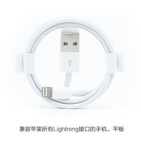 苹果【Lightning数据线】99成新  白色通用于手机/平板配件原装充电线苹果手机