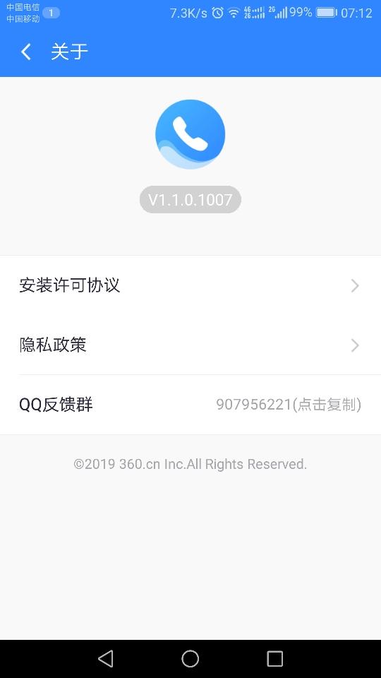 Screenshot_20191129-071219.jpg