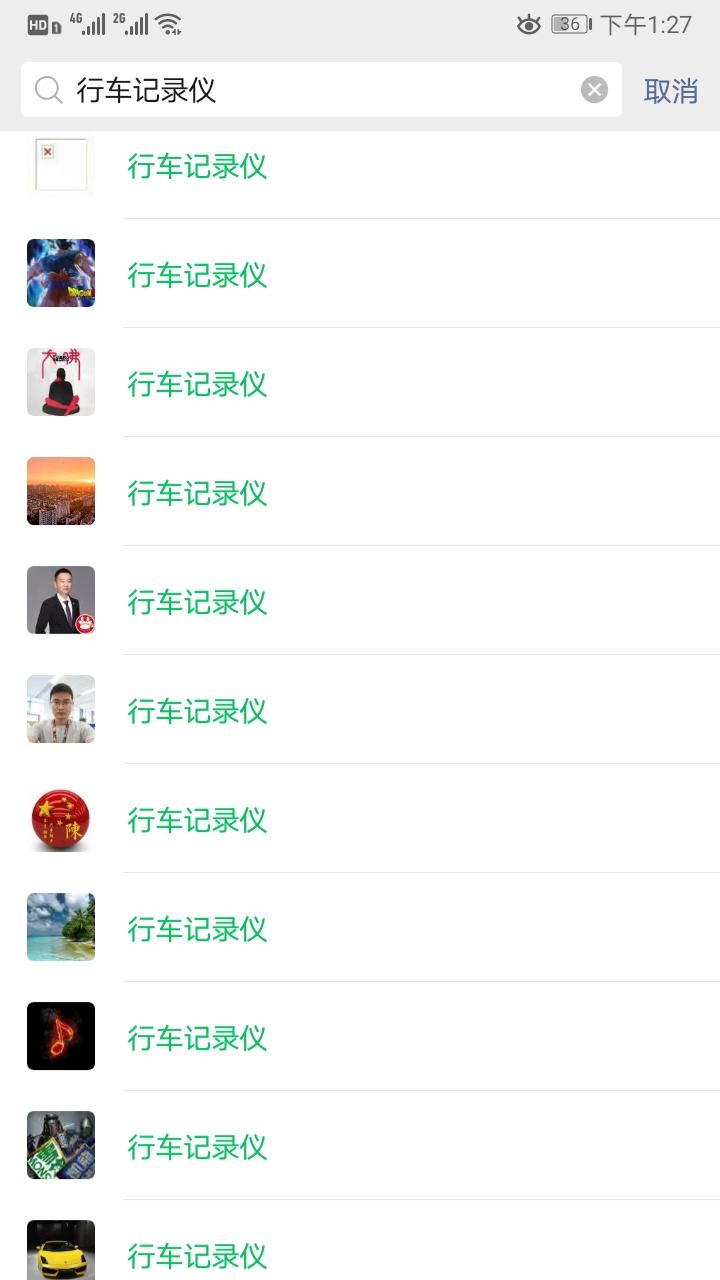 Screenshot_20200830_132701_com.tencent.mm.jpg