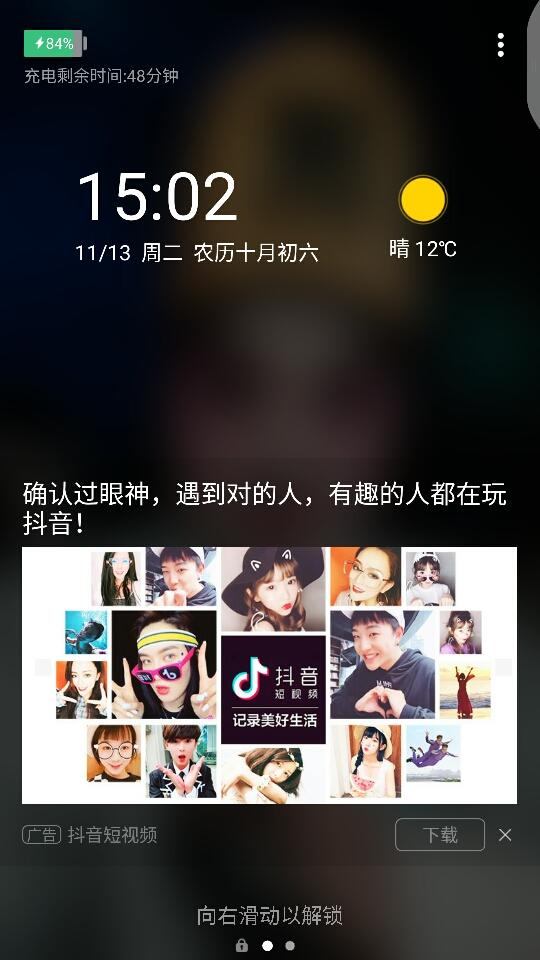 Screenshot_2018-11-13-15-02-52.jpg