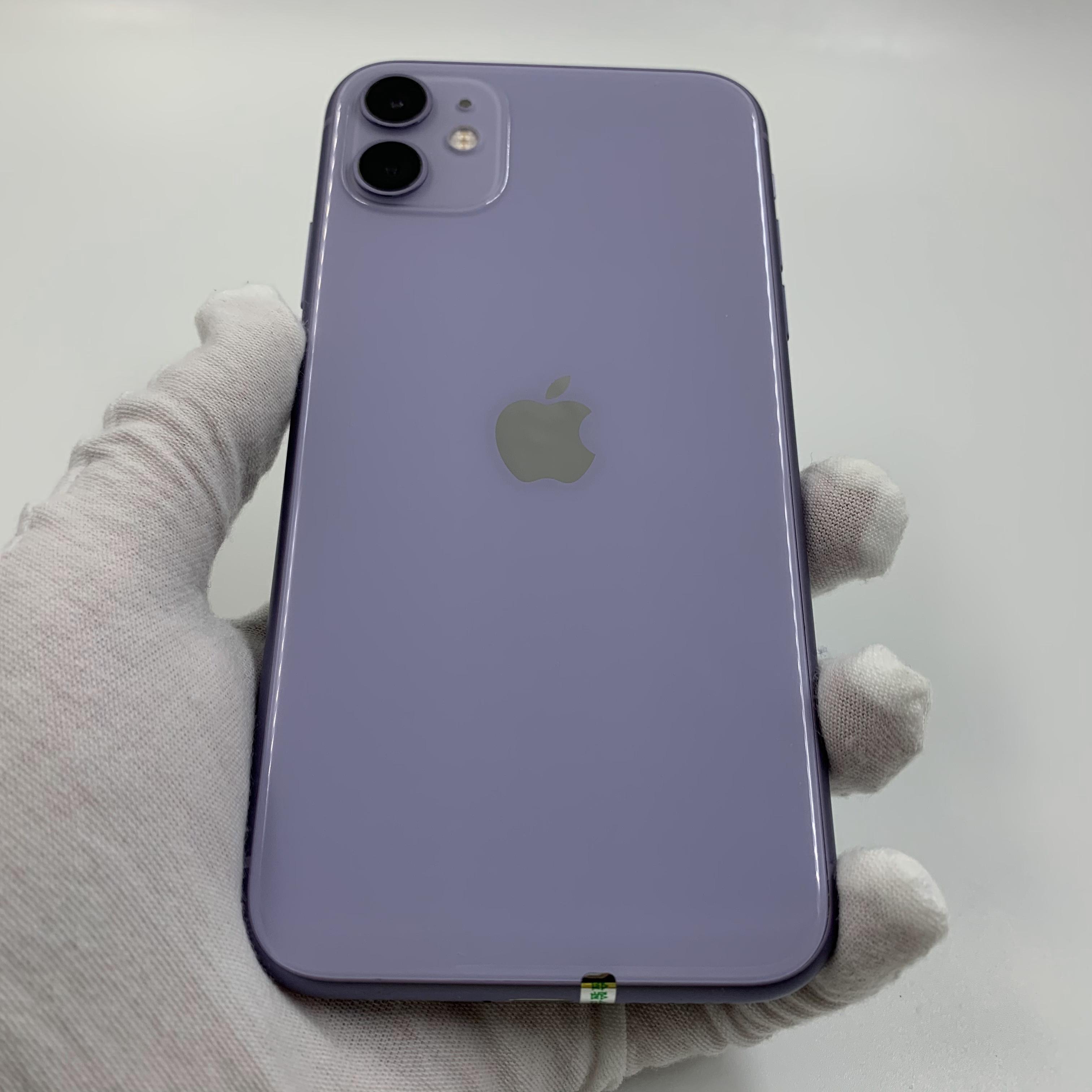 苹果【iPhone 11】4G全网通 紫色 128G 国行 95新 真机实拍官保2022-01-06