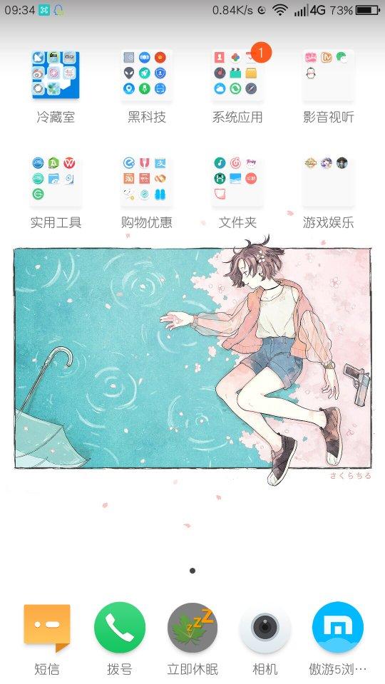 Screenshot_2018-04-12-09-34-24_compress.png
