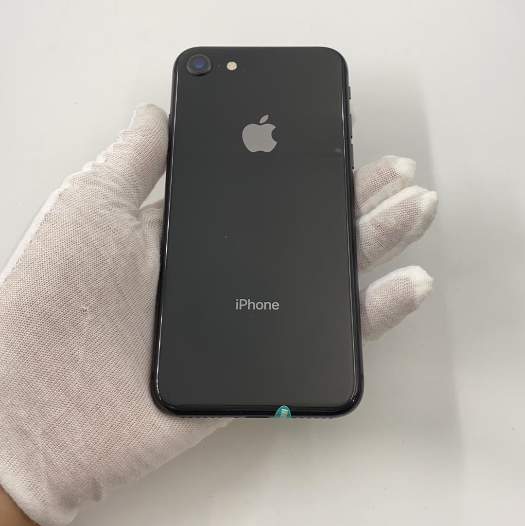 苹果【iPhone 8】4G全网通 深空灰 64G 国行 95新