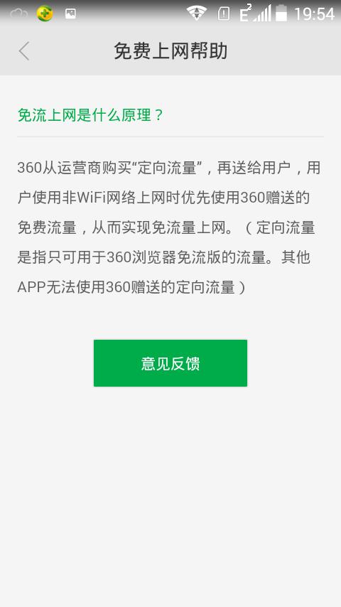 Screenshot_2015-11-13-19-54-19.png